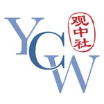 Welcome to YCW's New Website!