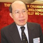 Hong Kong – '18th CCP Congress and Implications for Reform' with Willy Wo-Lap Lam