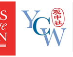 "Announcing the 2nd Lau-YCW Essay Competition: ""Cyber China"""