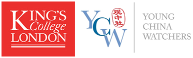 YCW-Lau China Institute King's College China Conference 2017