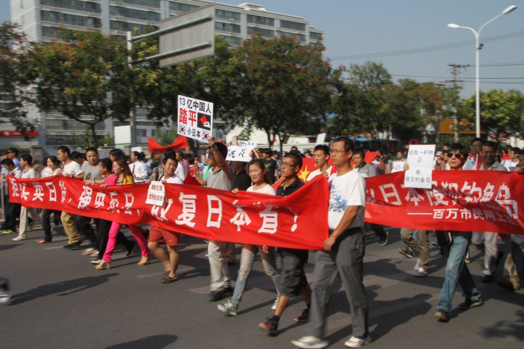 Anti-Japanese demonstrations in front of the Japanese embassy in Beijing on 18 September 2012.