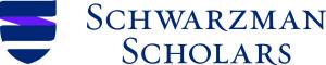 Schwarzman Scholars_IIE_horizontal