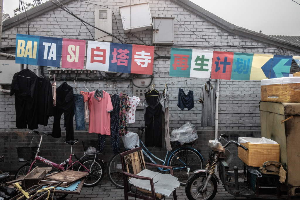 Baitasi Remade, hutong street and visual signage, 2016. Credit: The Global School and Beatrice Leanza.