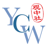 Apply: Transatlantic Media Fellowship on China and Technology