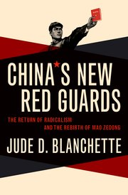 china's new red guards blanchette