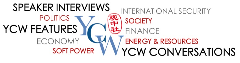 YCW blog logo