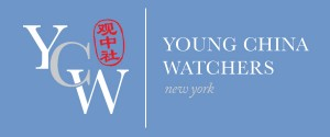 Call for Applications: YCW New York 2020 Mentorship Program Lead
