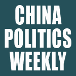 China Politics Weekly – September 2015