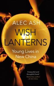 9781447237952Wish Lanterns