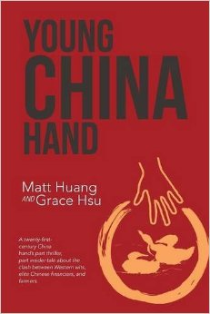 Singapore – Young China Hand – Author Presentation with Grace Hsu [Saturday, November 19]