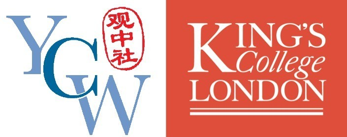London – The 3rd YCW-King's College London China Conference & 2nd Young China Watcher of the Year Awards Ceremony (Sat, 2 Nov)