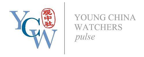 YCW Pulse image