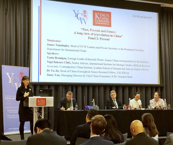 Tania Branigan (far left) speaks during Panel 2. (Seated left to right: James Tunningley, Nigel Inkster, Yu Jie, Jinny Yan)