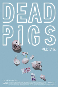 Dead-Pigs-Poster-202x300