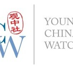 Young China Watchers announces partnership with Pacific Forum