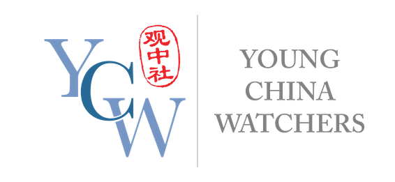 London – YCW / LCI: Climate Change: What has China done? (11 Feb, Tues)