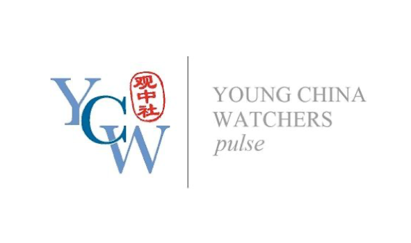 Join the 2021 YCW Pulse Survey!