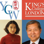 "2020 YCW-Lau Conference Summary and Replay – ""The 2020s: China's Decade?"""