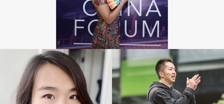 London – Visible in China: a Discussion of LGBTQ+ Progress and Activism